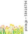 自然風景 花畑 空 水彩 58416794