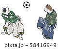 猫-サッカーのパス 58416949