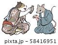 酒を勧める猫 58416951