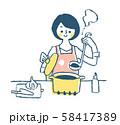 調理をする主婦 ピンク 58417389