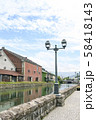 小樽運河 58418143