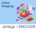 Online shopping concept. 58421428
