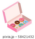 Set of colorful glazed donuts 58421432