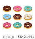 Set of cartoon donuts 58421441