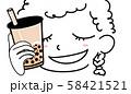 台湾旅行 タピオカミルクティー 58421521
