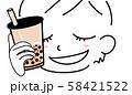 台湾旅行 タピオカミルクティー 58421522