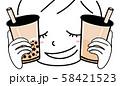 台湾旅行 タピオカミルクティー 58421523
