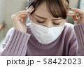 若い女性 体調不良 58422023