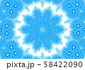 Abstract blue pattern on a white 58422090