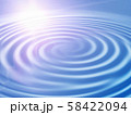Abstract background with wavy ripples and sunlight 58422094
