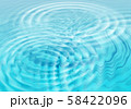 Abstract water background with wavy ripples 58422096