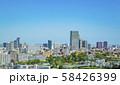 仙台市全景 宮城県仙台市 58426399