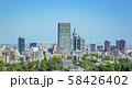 仙台市全景 宮城県仙台市 58426402