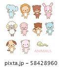 動物セット 58428960
