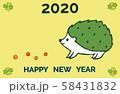 年賀状2020 ハリネズミ グリーン 58431832