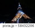 東京タワーライトアップ 58432206