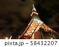 東京タワーライトアップ 58432207