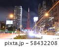 東京タワーライトアップ  58432208