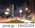 東京タワーライトアップ  58432209