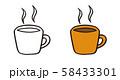 手描きのコーヒーカップ 58433301