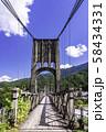 (長野県)国指定重要文化財 桃介橋 58434331