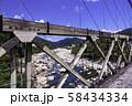 (長野県)国指定重要文化財 桃介橋 58434334
