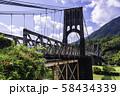 (長野県)国指定重要文化財 桃介橋 58434339