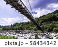 (長野県)国指定重要文化財 桃介橋 58434342