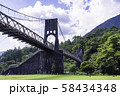 (長野県)国指定重要文化財 桃介橋 58434348