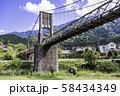 (長野県)国指定重要文化財 桃介橋 58434349