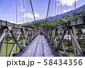 (長野県)国指定重要文化財 桃介橋 58434356