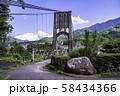 (長野県)国指定重要文化財 桃介橋 58434366