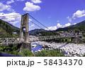 (長野県)国指定重要文化財 桃介橋 58434370