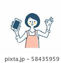スマホを持つ主婦 ピンク 58435959
