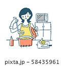 台所で調理をする主婦 オレンジ 58435961