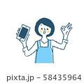 スマホを持つ主婦 ブルー 58435964