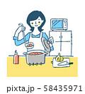 キッチンで調理をする主婦 ブルー 58435971