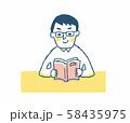 本を見ているメガネの男性 58435975