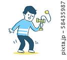 けん玉で遊ぶ男性 ブルー 58435987