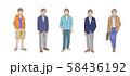 男性 ファッション 58436192