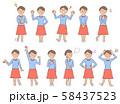 女性1 表情セットB 58437523