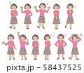 女性2 表情セットB 58437525