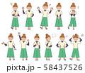 女性3 表情セットB 58437526