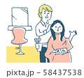 ヘアサロン 女性と美容師 ピンク 58437538