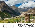 Gondla castle in Lahaul valley, Hiachal Pradesh, India 58437990