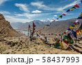 Buddhist prayer flags lungta in Spiti Valley in Himalayas 58437993