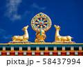 Buddhist Wheel of the Law 58437994