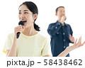 歌の練習 58438462