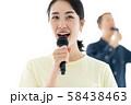 歌の練習 58438463