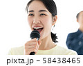 歌の練習 58438465